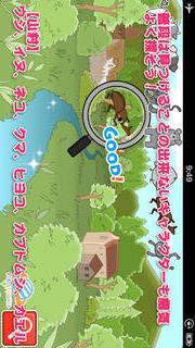 みんなの虫めがね探検:幼児・子供向け無料で学べる知育アプリのスクリーンショット_4