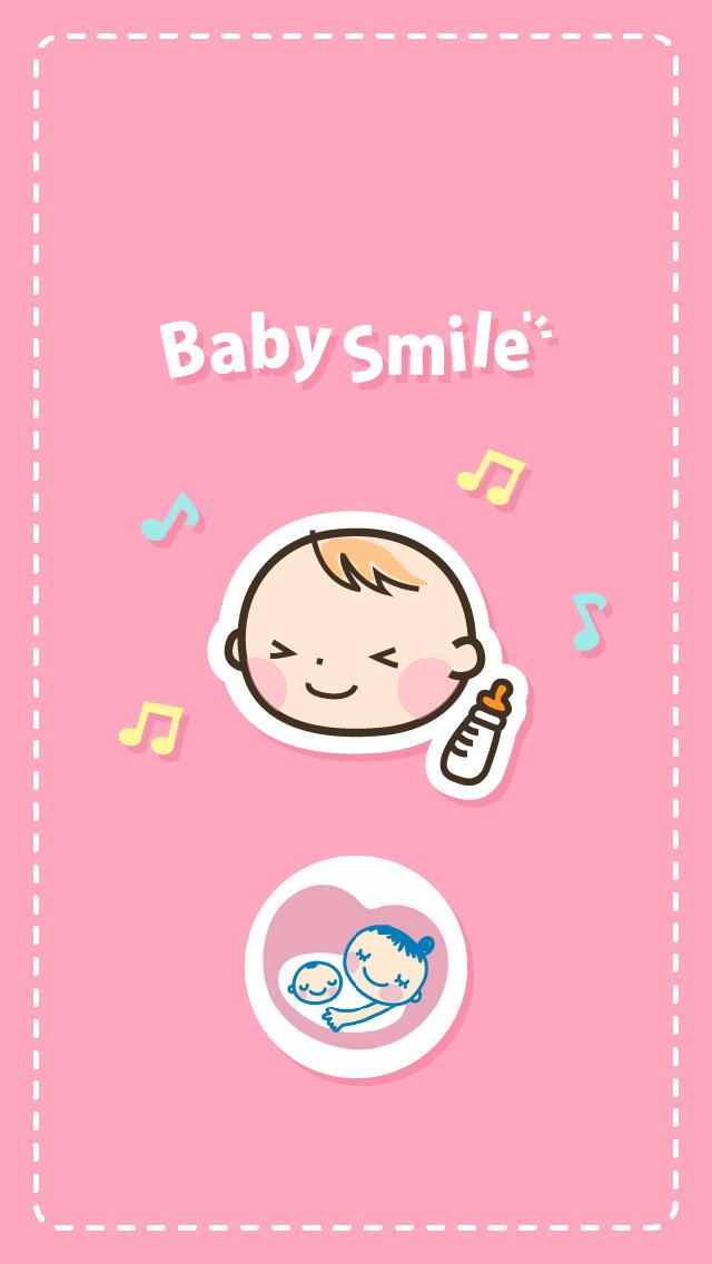Baby Smileのスクリーンショット_1