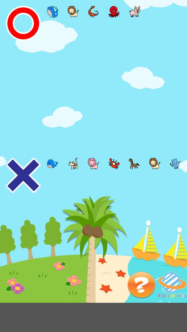 簡単スイスイどうぶつパズル!幼児・子供向け知育アプリ(無料)のスクリーンショット_5