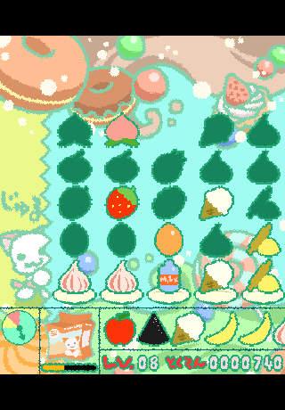 たらふくすい~つ! LITE/ Sweets Paradise LITEのスクリーンショット_4