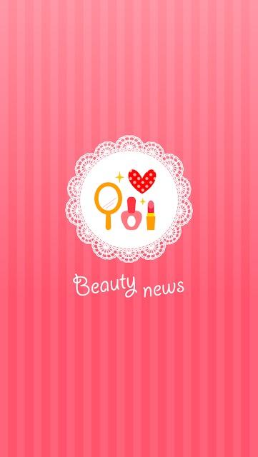 1日5分でキレイ!美容の小ネタBeautyNewsのスクリーンショット_5