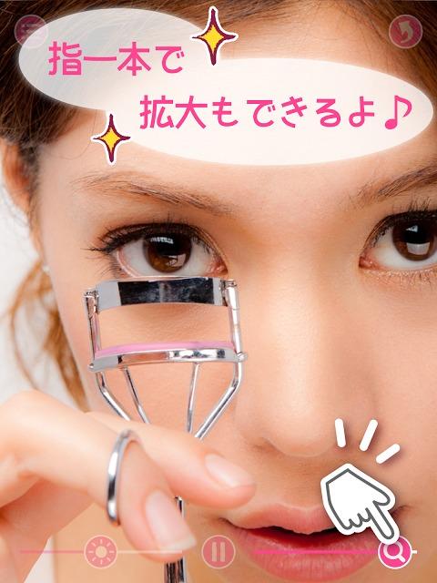 ミラー♪かわいい無料の鏡アプリ シンプルミラーのスクリーンショット_3