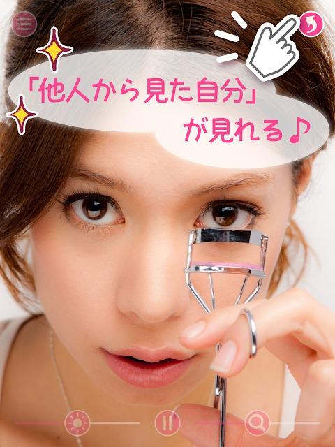 ミラー♪かわいい無料の鏡アプリ シンプルミラーのスクリーンショット_4