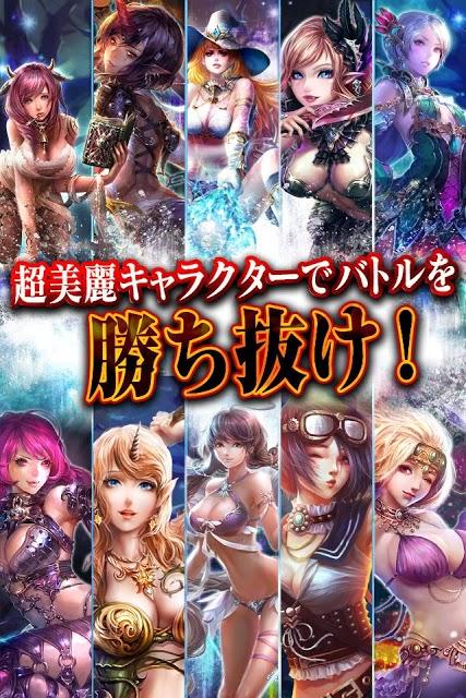 バハムートクライシス【瞬撃リアルタイムバトル/RPG】のスクリーンショット_4