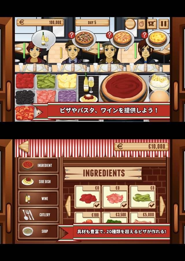 ピザの達人|ピザ屋経営シミュレーションゲームのスクリーンショット_2