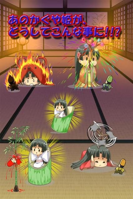 かぐや姫の竹取絵巻 ~隠された伝説に迫る育成ゲーム~のスクリーンショット_3
