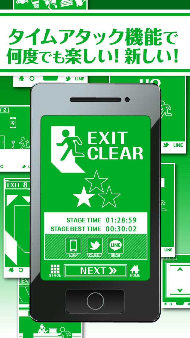 脱出ゲーム 脱出EXITさんのスクリーンショット_4