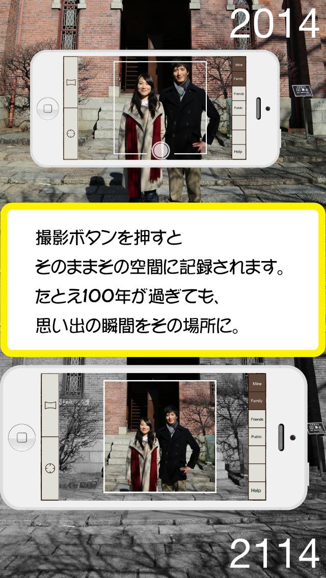 Yesterscape タイムマシンカメラのスクリーンショット_1