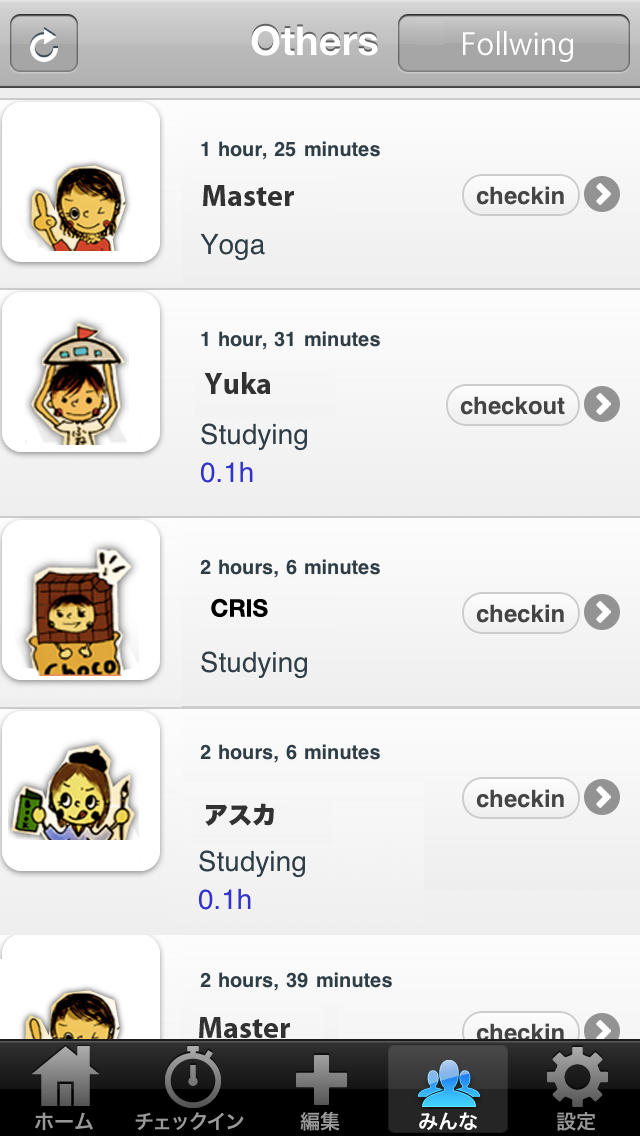 カンタン勉強時間管理 Simple Hoursのスクリーンショット_2