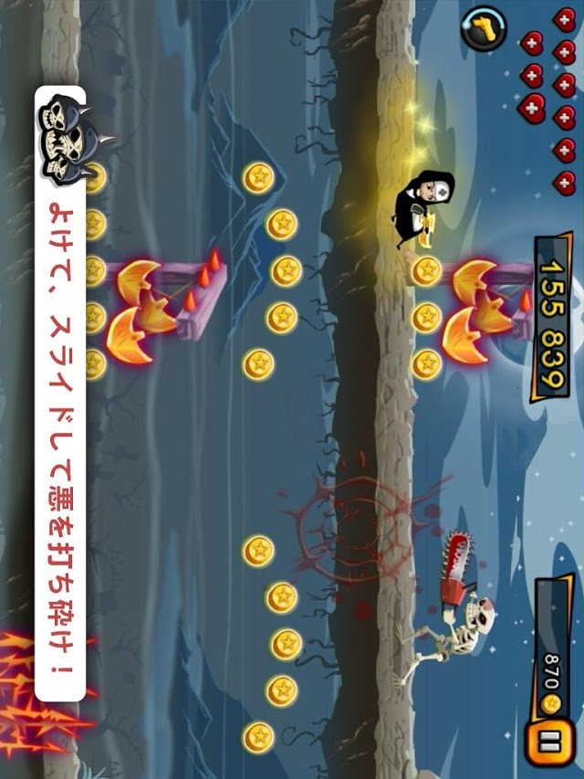 Nun Attack: Run & Gun「走れシスター」のスクリーンショット_1
