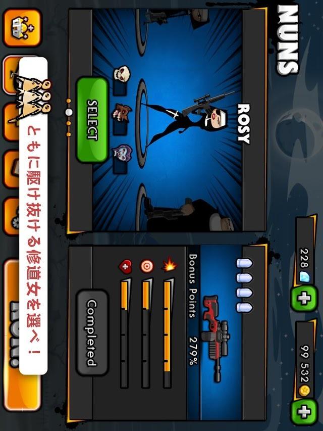 Nun Attack: Run & Gun「走れシスター」のスクリーンショット_2