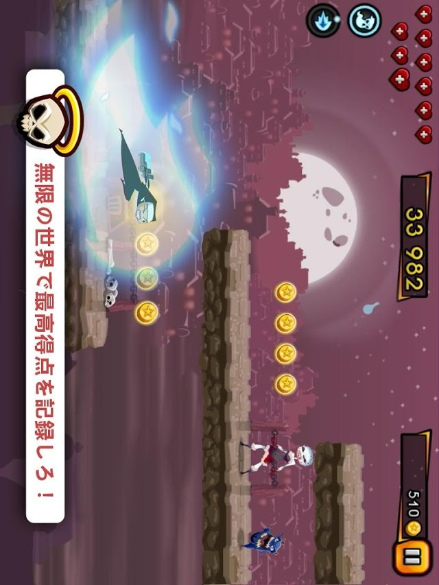 Nun Attack: Run & Gun「走れシスター」のスクリーンショット_4