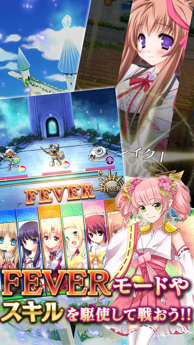 メガミエンゲイジ!クエスト 美少女x王道RPGのスクリーンショット_3