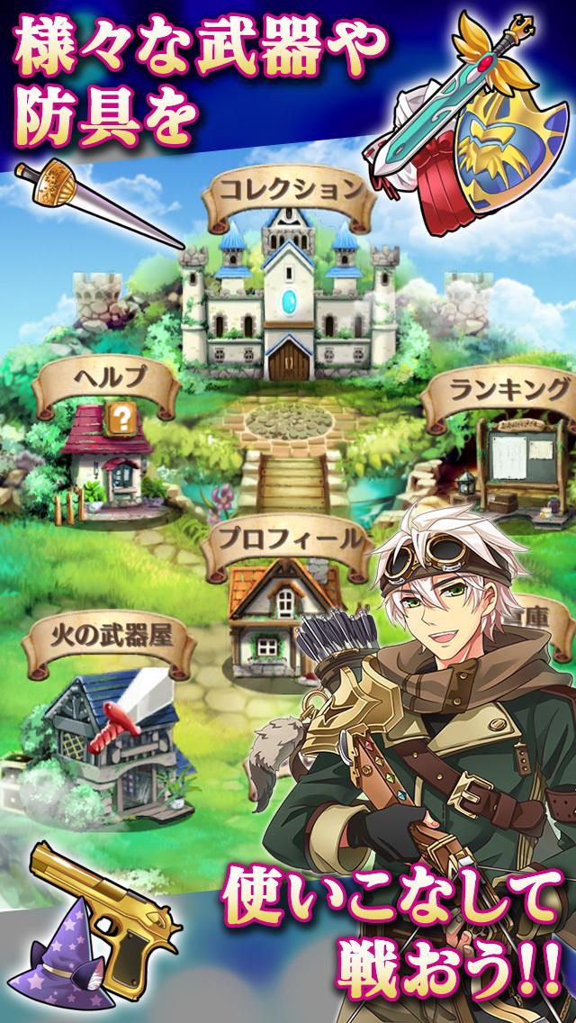 メガミエンゲイジ!クエスト 美少女x王道RPGのスクリーンショット_4