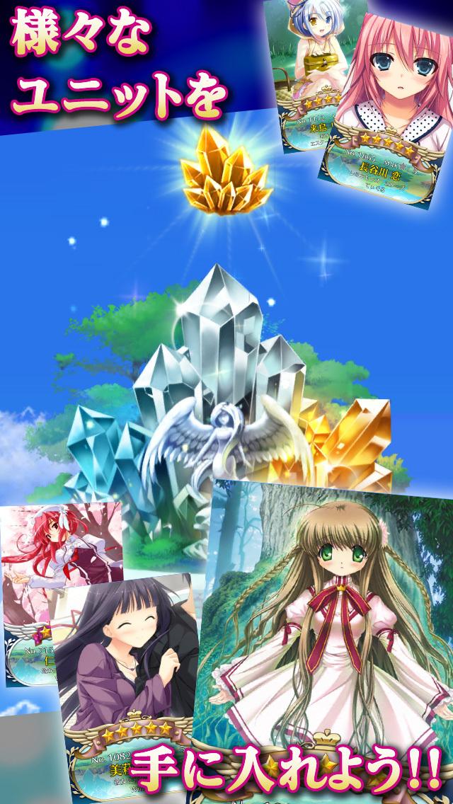 メガミエンゲイジ!クエスト 美少女x王道RPGのスクリーンショット_5