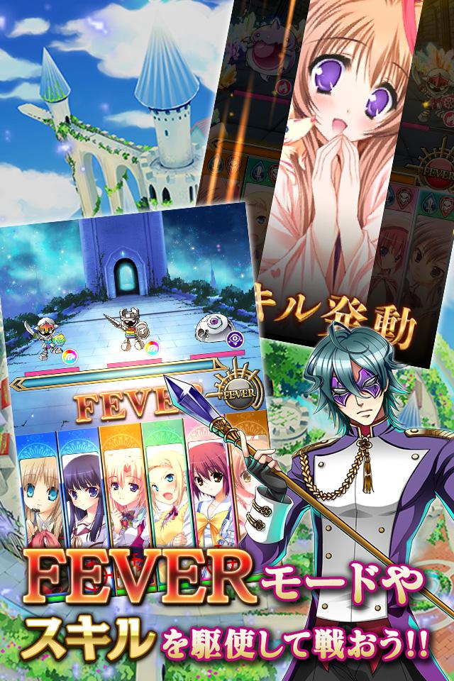 メガミエンゲイジ!クエスト 美少女×王道RPGのスクリーンショット_3
