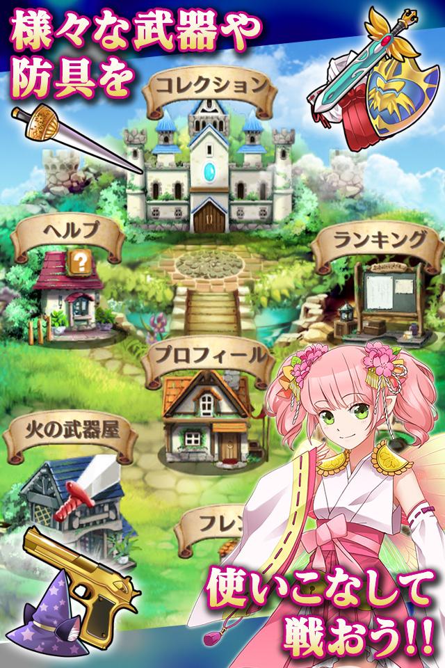 メガミエンゲイジ!クエスト 美少女×王道RPGのスクリーンショット_4