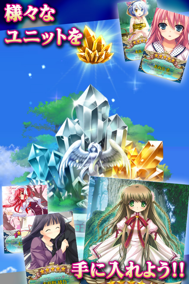 メガミエンゲイジ!クエスト 美少女×王道RPGのスクリーンショット_5
