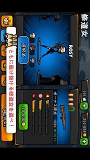 Nun Attack: Run & Gun「走れシスター」のスクリーンショット_3