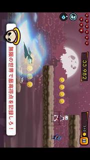 Nun Attack: Run & Gun「走れシスター」のスクリーンショット_5