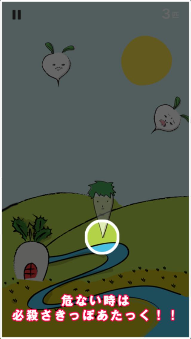 ダイコンニャク-畑防衛編-のスクリーンショット_3