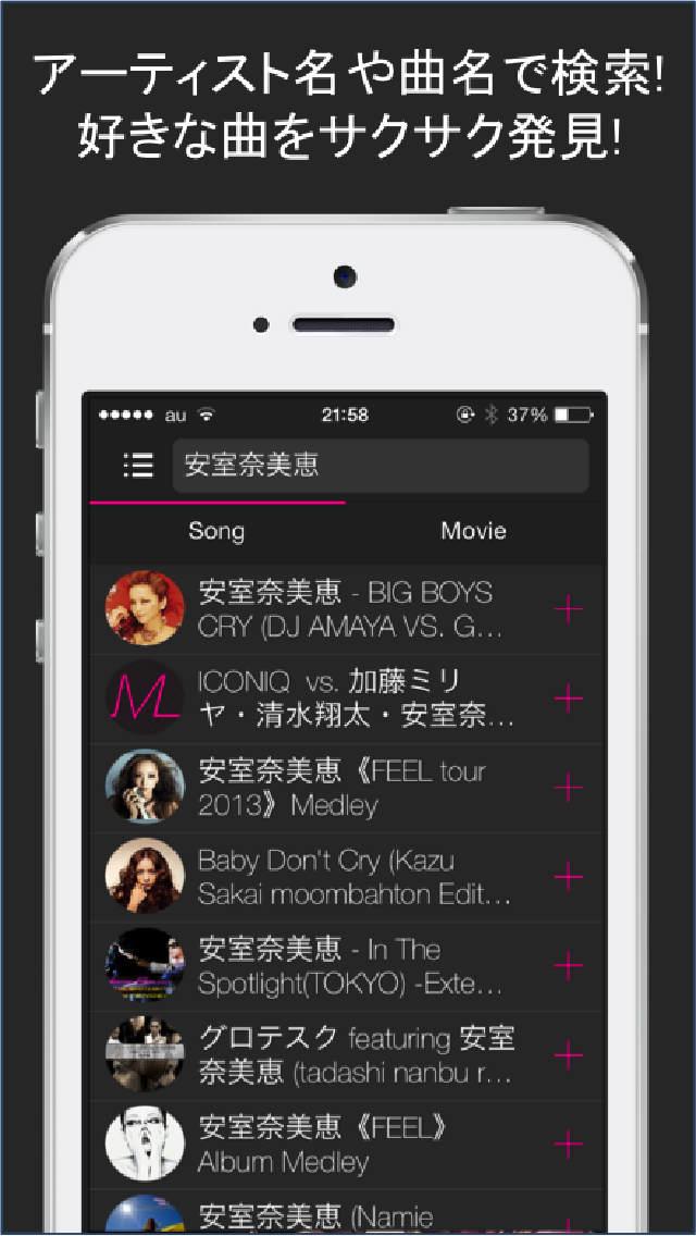 Musiclife -無料で音楽と動画が全曲聴き放題のmp3ミュージックプレイヤーのスクリーンショット_3