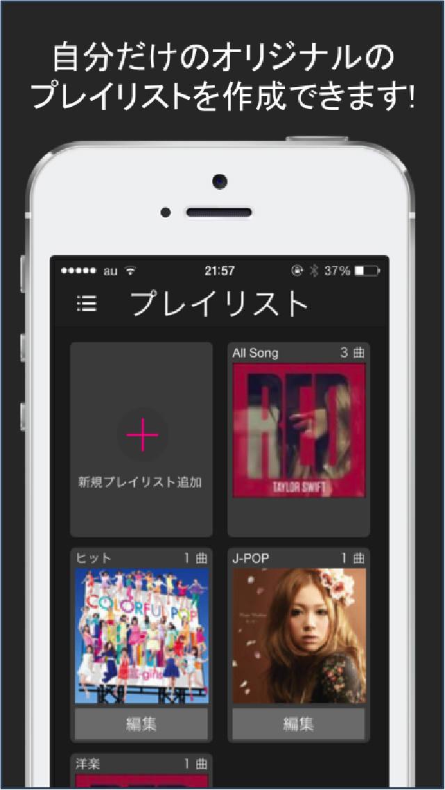 Musiclife -無料で音楽と動画が全曲聴き放題のmp3ミュージックプレイヤーのスクリーンショット_4