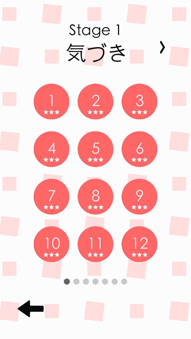 Satia - 心を清らかにするシンプルパズルのスクリーンショット_5