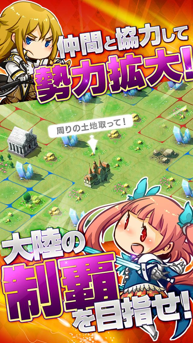 ロードオブナイツ【街育成・戦略 無料シミュレーションRPGゲームアプリ】のスクリーンショット_2