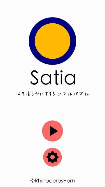 Satia - 心を清らかにするシンプルパズルのスクリーンショット_1