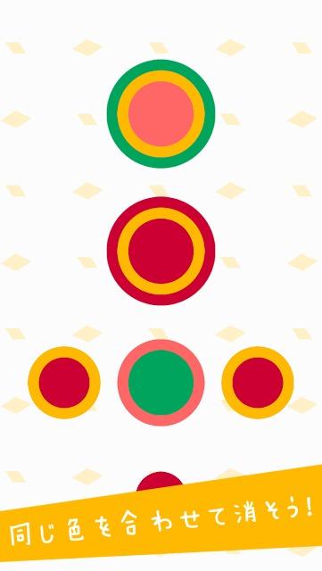 Satia - 心を清らかにするシンプルパズルのスクリーンショット_3