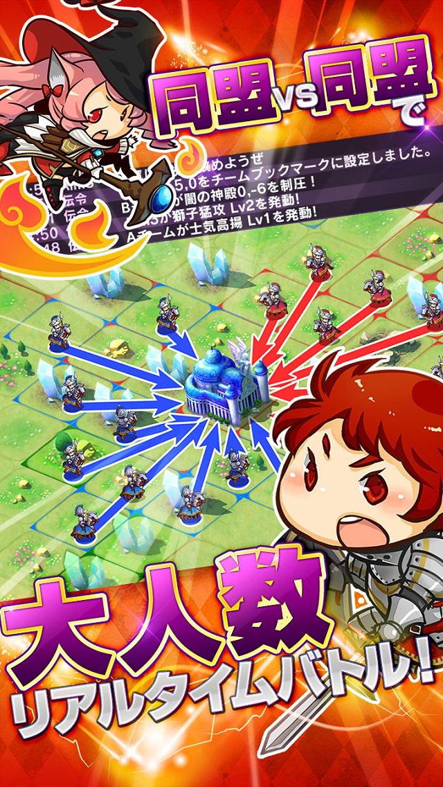 ロードオブナイツ【街育成・戦略 無料シミュレーションRPGゲームアプリ】のスクリーンショット_3