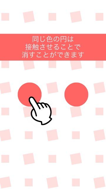 Satia - 気づきを促すシンプルパズル Liteのスクリーンショット_4