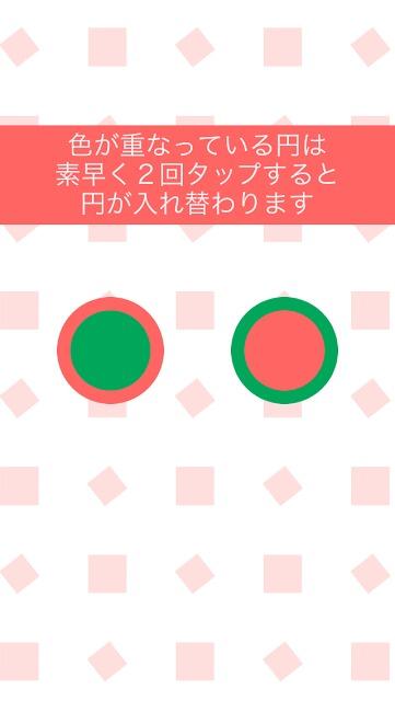 Satia - 気づきを促すシンプルパズル Liteのスクリーンショット_5
