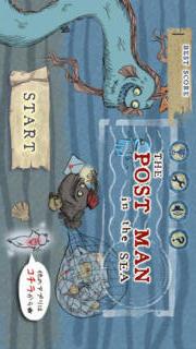 進撃の深海魚【空き時間や暇つぶしに最適なゲーム】のスクリーンショット_1