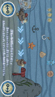 進撃の深海魚【空き時間や暇つぶしに最適なゲーム】のスクリーンショット_2