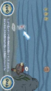 進撃の深海魚【空き時間や暇つぶしに最適なゲーム】のスクリーンショット_3