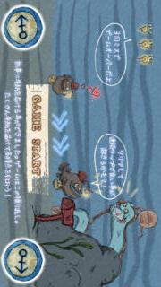 進撃の深海魚【空き時間や暇つぶしに最適なゲーム】のスクリーンショット_4