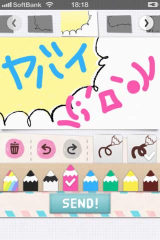 手描きスタンプのスクリーンショット_3
