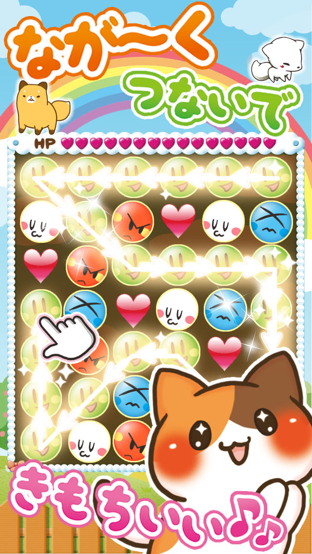エモーティポン -パズル&カワイイ、絵文字のゲーム-のスクリーンショット_1