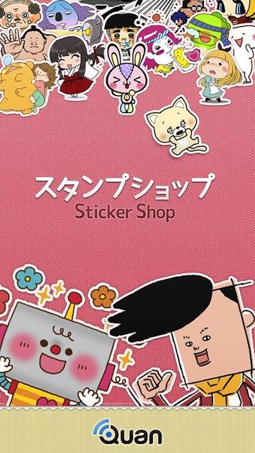 スタンプショップ ☆LINEやfacebookでスタンプ★のスクリーンショット_1