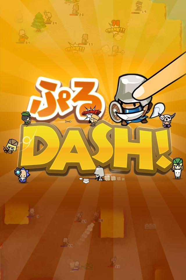 ぷるDASH![登録不要・簡単操作のおはじき感覚パズルシミュレーションRPG]のスクリーンショット_1