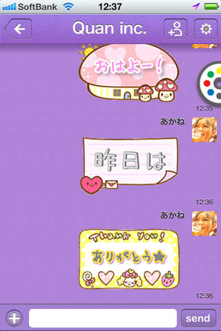 恋愛スタンプメーカーのスクリーンショット_4