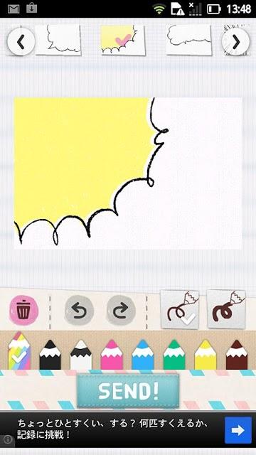 手描きスタンプのスクリーンショット_1