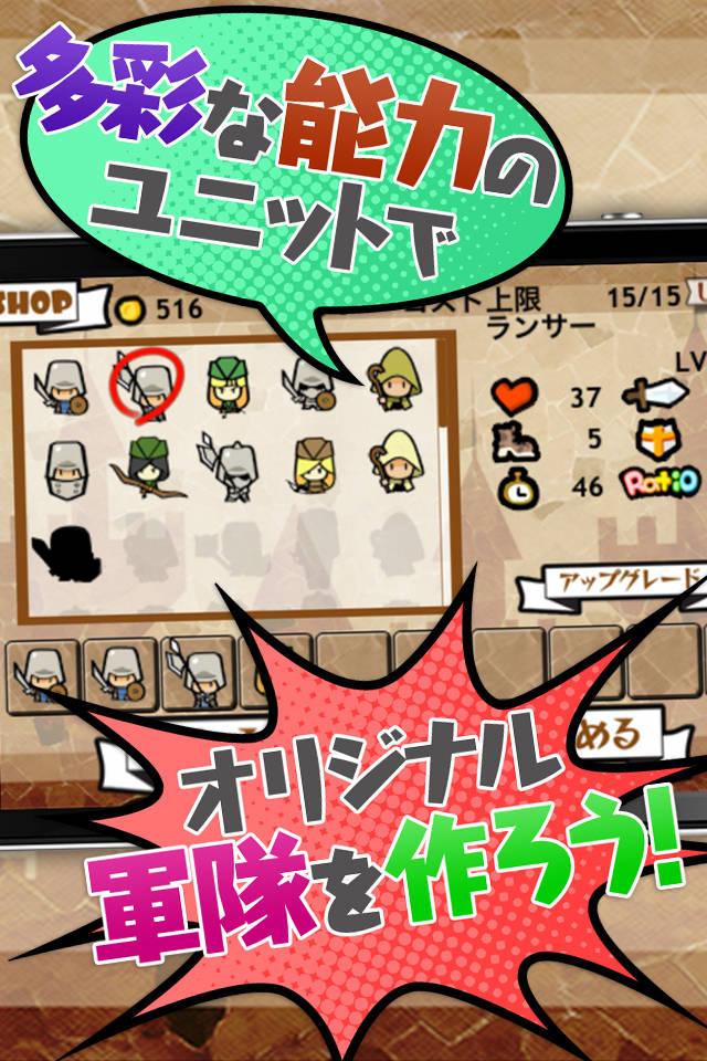 ぷるDASH![登録不要・簡単操作のおはじき感覚パズルシミュレーションRPG]のスクリーンショット_3