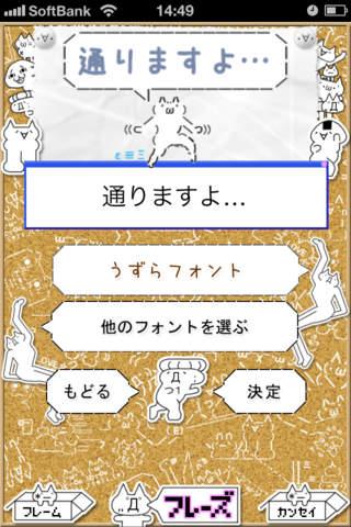 MMS用AAスタンプメーカーのスクリーンショット_2