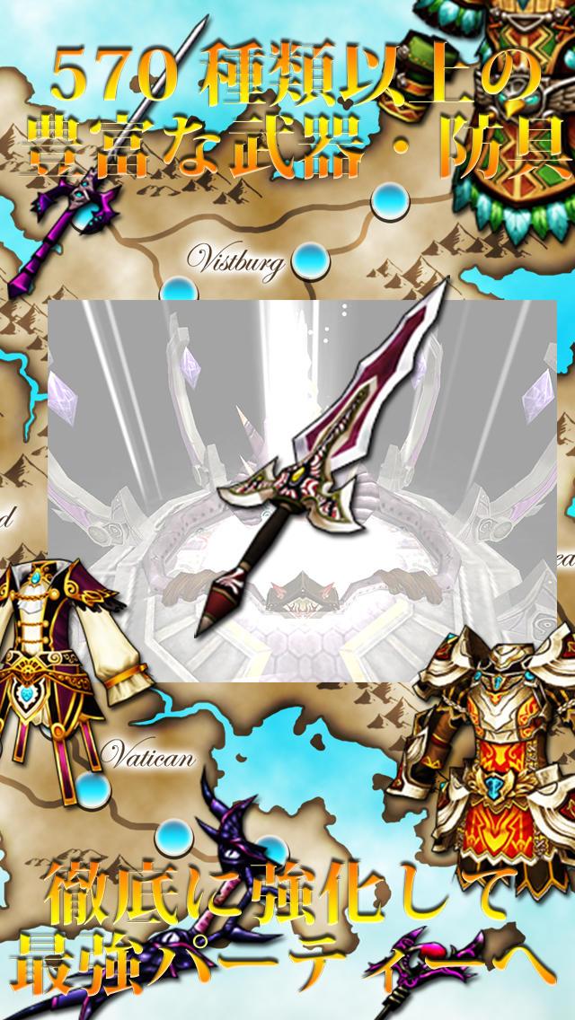 感動するRPG サードニクス-SARDONYX-のスクリーンショット_5