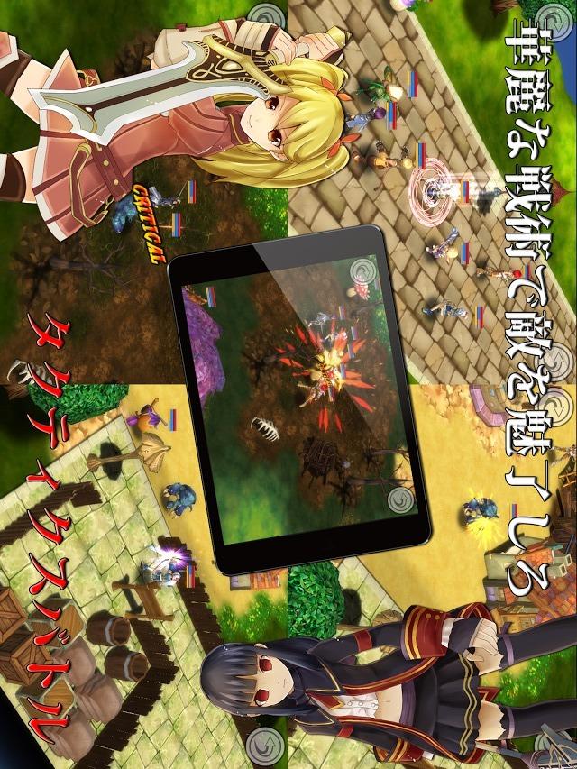 感動する基本無料のRPG『サードニクス』のスクリーンショット_4