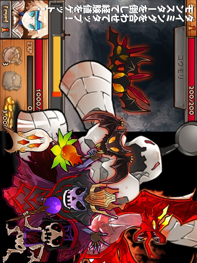 基本無料のお手軽RPGディープディープダンジョンのスクリーンショット_3