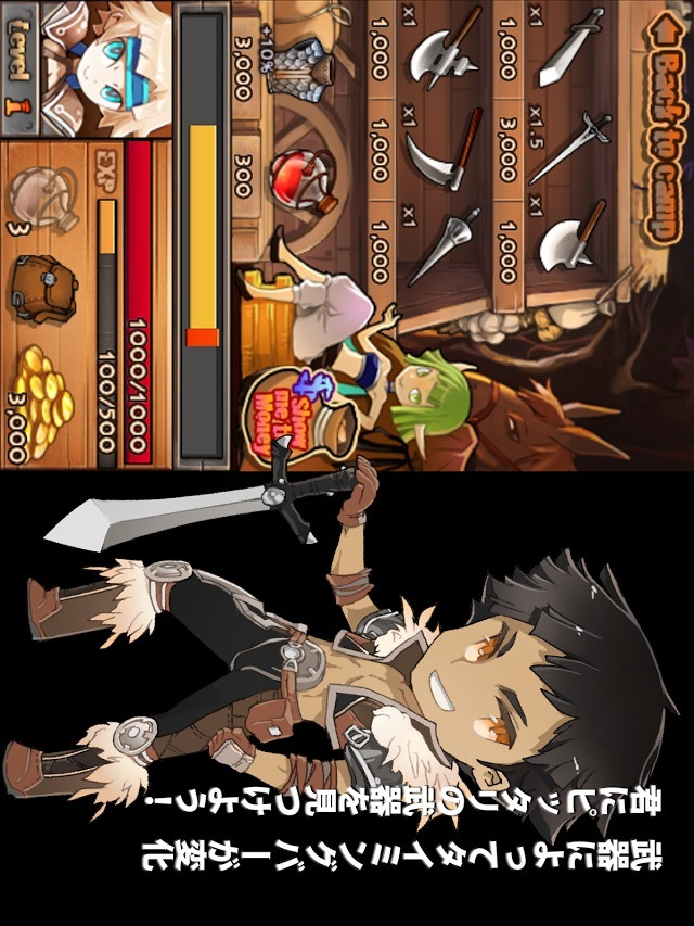 基本無料のお手軽RPGディープディープダンジョンのスクリーンショット_5